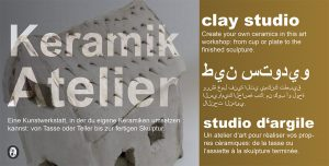 Keramik Atelier / Clay studio / studio d'argile / طين ستوديو
